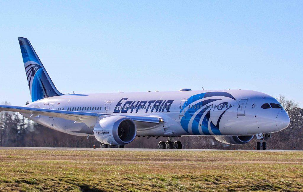Boeing 787 de Egyptair
